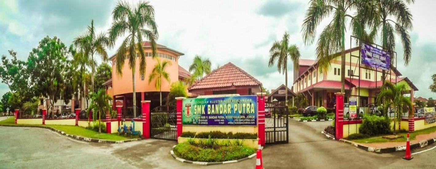 Selamat Datang ke Laman Sesawang Rasmi SMK Bandar Putra, Kulai