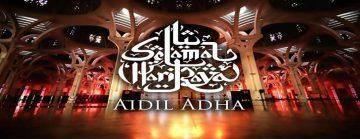 Selamat Menyambut Hari Raya Aidil Adha