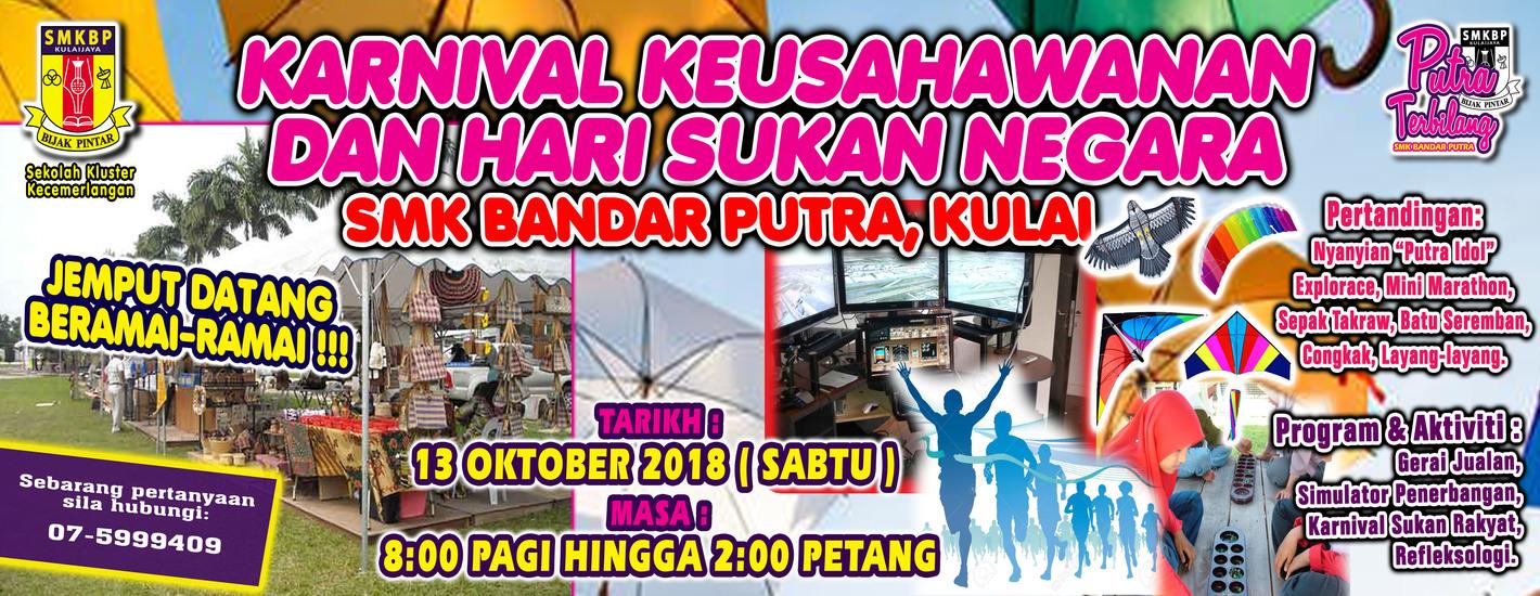 Hari Keusahawanan & Hari Sukan Negara SMK Bandar Putra 2018