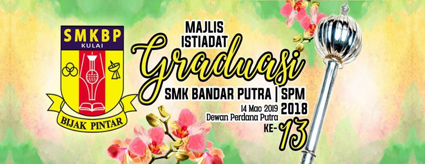 Majlis Istiadat Graduasi SPM 2018 Kali Ke-13