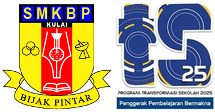 SMK Bandar Putra, Kulai