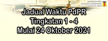 Jadual Waktu PdPR Mulai 24 Oktober 2021